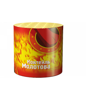 Коктейль Молотова