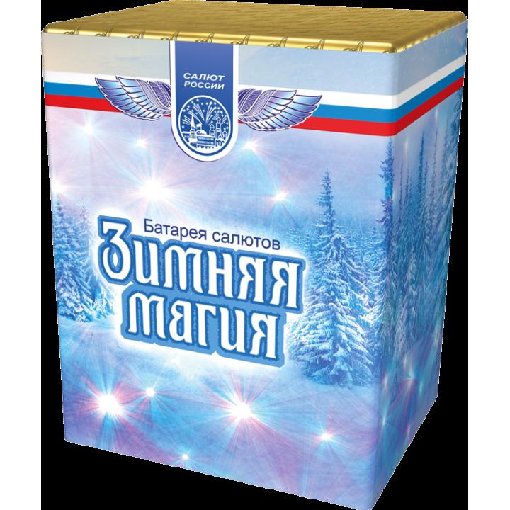 Зимняя магия